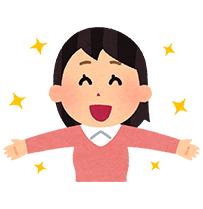 笑顔の女性イラスト